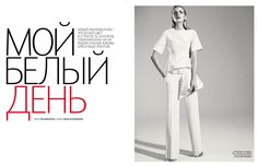 lily donaldson1 Lily Donaldson Is Dressed in White for Vogue Russia July 2012, Lensed by Richard Bush