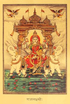Gajalakshmi (via pepperfry.com)