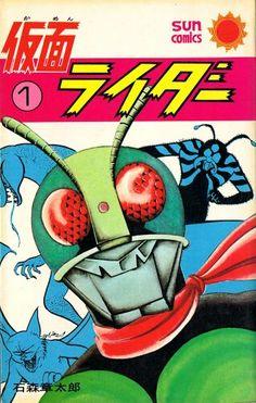 Shotaro Ishinomori - Masked Raider