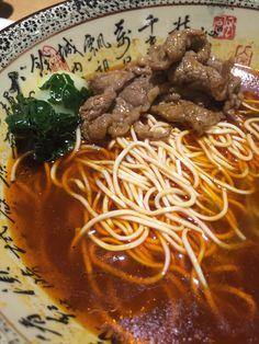 Beef in spicy broth La Mian - Paradise Dynasty SG