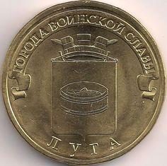 Motivseite: Münze-Europa-Osteuropa-Russland-Рубль-10.00-2012-Луга