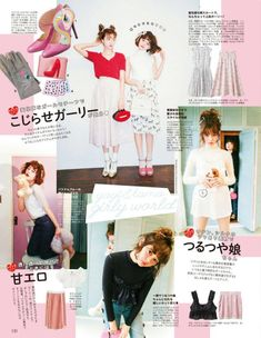 ViVi magazine October 2015