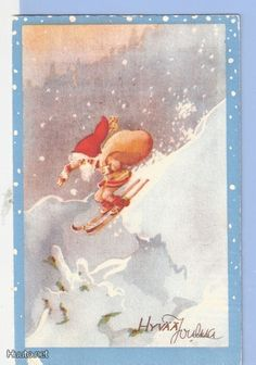 New Year Card, Christmas And New Year, Holidays And Events, Fairy, Baseball Cards, Pattern, Painting, Decor, Decorating