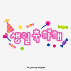 Feliz cumpleanos en coreano sub espanol