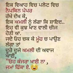 Punjabi Jokes Punjabi Funny Funny Quotes Funny Jokes Hindi Quotes Quotations