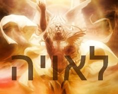"Angel: LAUVIAH / LAOVIAH Victory  Bible scripture according to this name: Psalm 18:47 ""The Lord liveth; and blessed be my rock; and let the God of my salvation be exalted."" Latin name: Deus Exaltandus Meaning: The exalted or praised God Choir of angels (jewish): Auphanim Archangel (jewish): Raziel Choir of angels (christian): Cherubim"