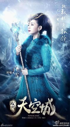 Novoland the Castle in the Sky - #ChineseDrama