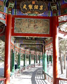 Folk Oriental - China