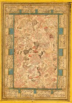 Inhabited Exotic Foliage (rotated) | Leaf from the Read Persian Album, probably by Riżā Cabbāsī | Persia | 1625–26 | The Morgan Library & Museum