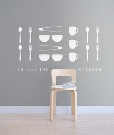 Items similar to Kitchenwares Words DIY Kitchen Wall Art Vinyl Decals Stickers for home cafe decor unique fun on Etsy Kitchen Gallery Wall, Kitchen Wall Art, Diy Kitchen, Kitchen Decor, Decorating Kitchen, Decorating Ideas, Cocina Diy, Deco Kids, Vinyl Wall Art