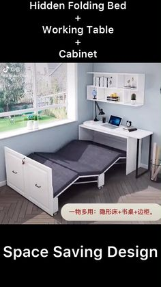 Diy Furniture Easy, Cabin Furniture, Furniture Design, Home Room Design, Bed Design, Home Interior Design, Small Bedroom Inspiration, Wood Bench Plans, Small Apartment Living