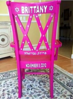 Gendler diy horah chair