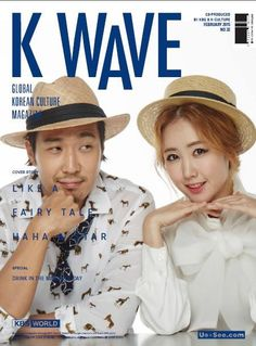 Haha and Byul on the cover of K Wave magazine (credits to Kwave FB) Korean Celebrity Couples, Korean Celebrities, Running Man Korean, Sports And Politics, Fairy Tales, Wave, Magazine, Fairytail, Magazines