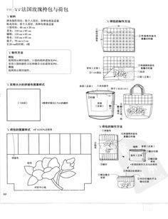 giftjap.info - Интернет-магазин   Japanese book and magazine handicrafts - 29 beautiful Nakajima pattern Patchwork