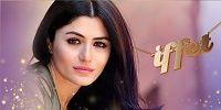 Iffet Episode 156 on Geo Kahani 13th December 2014 - EAST DRAMA
