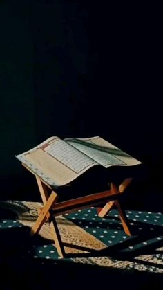 Quran is the Noor of our lives. cure of every disease 🌸💫