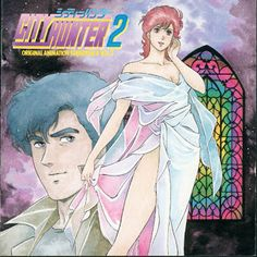 feeling so '90s City Hunter 2 Original Animation Soundtrack Vol. 2  this cover was impossible to find online until a few months ago! thanks to the uploader!