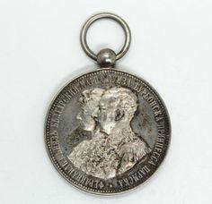 Bulgarian-Prince-Ferdinand-I-Wedding-Commemorative-Medal-1893
