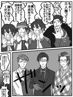 Detective Conan Wallpapers, Rap Battle, Memes, Anime Guys, Division, Geek Stuff, Fan Art, Manga, Funny