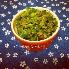 ピーマン味噌。 Green Papper with Miso Stir fry.
