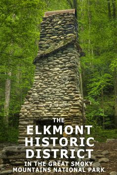 The Hidden Wonder at Elkmont Historic District in the Great Smoky Mountains National Park - Southeastern Traveler Tennessee Smokies, Gatlinburg Tennessee, Tennessee Vacation, Tennessee Whiskey, East Tennessee, Camping Near Me, Camping Places, Camping Cabins, Camping Gear