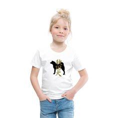 Maria Uusivirta Design   Akita inu and kanji - Toddler Premium T-Shirt. #akitainu #akitakanji #akita #akitadog #japaneseakita #clothing #shirts #akitagifts #hachiko #shirts #akitainushirt #akitashirts #akitashirt #akitagift #akitainugift #akitainugifts #akita gift idea #akita gift #akita gifts #akita kids shirt #akita kids t-shirt Mothers Day T Shirts, Mom Shirts, Happy Mothers Day, Kids Shirts, Custom Team Shirts, Custom Made Shirts, Hachiko, Aesthetic T Shirts, St Patrick Day Shirts