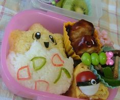 Bento is adorable but bento + Pokemon is just epic :D Japanese Food Art, Japanese Lunch Box, Cute Bento Boxes, Bento Box Lunch, Bento Recipes, Candy Recipes, Bento Ideas, Kawaii Cooking, Kawaii Bento