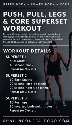 Push Pull Legs and Core Superset Workout for Full-Body Strength - Real Time - Diet, Exercise, Fitness, Finance You for Healthy articles ideas Fitness Workouts, Exercise Fitness, Fun Workouts, Fitness Motivation, Crossfit Leg Workout, Fitness Equipment, Cross Fit Workouts, Boxing Workout, Full Body Workouts
