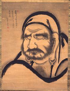 Daruma Zen Ramen Mens Vest