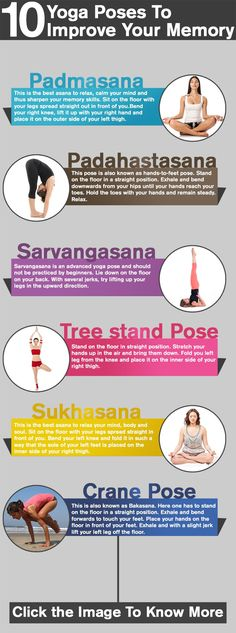 Here are some yoga for memory poses that will help.