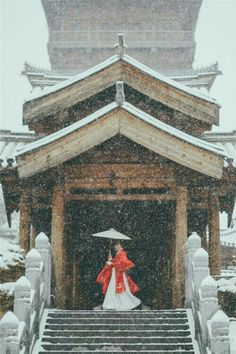 Archive for Chinese History, Culture, & Creativity Chinese Culture, Japanese Culture, Chinese Art, Japanese Art, Japanese Temple, Geisha, Aesthetic Japan, Japanese Aesthetic, Photo Japon