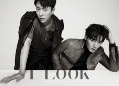 'Tunnel' Actors Choi Jin Hyuk and Yoon Hyun Min Pose for 'First Look' | Koogle TV