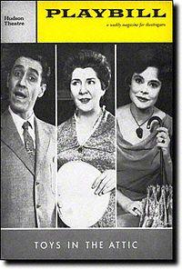 The Pajama Game Broadway 1954 Shirley Maclaine Was In