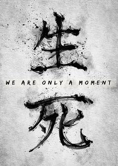 life and death tattoo symbols Chinese Symbol Tattoos, Japanese Tattoo Symbols, Japanese Symbol, Japanese Tattoo Art, Chinese Symbols, Japanese Art, Japanese Kanji, Japanese Sleeve, Japanese Prints