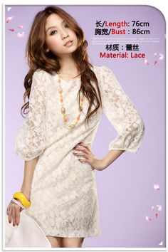 Lace Dress Project: these sleeves