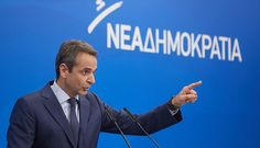 ND leader Mitsotakis's article for Praktoreio on TIF – 'Reforms, investment & jobs: the pillars of a national growth strategy'