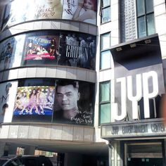 Guess where!!!! JYP entertainment building at Cheongdam in Seoul. 2am & 2am are dancing here!