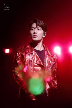 Jackson Wang, Got7 Jackson, Happy Wife Quotes, Feeling Happy Quotes, Hope Quotes, Friend Quotes, Smile Quotes, Quotes Quotes, Yugyeom