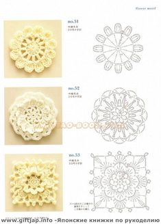 Google+ picasaweb crochet motifs, borders and edging book. Flowers