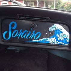 Great Wave of Kanagawa and Sorairo hand lettering on my 1973 VW Bug dash. Beetle interior, surf art, wave.  #vanepinstriping