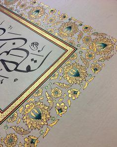 #istivasanat#istivasanatatölyesi#tezhip #tezhipsanati#hat#hatsanatı#kalemişi#minyatür#leventkaraduman#gelenekselsanatlar#arabicart#islamicart#art#sanat#illumination#ottoman#turkey#istanbul#dubai#altın#gold#goodnight#iyigeceler Persian Calligraphy, Islamic Art Calligraphy, Islamic Art Pattern, Pattern Art, Book And Frame, Illumination Art, Drawing Frames, Tanjore Painting, Mandala