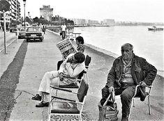 Thessaloniki, Macedonia, Greece, Greece Country, Grease