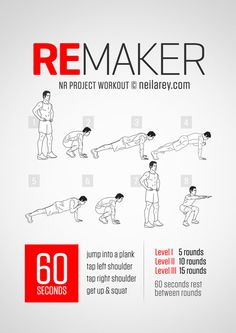 ReMaker Workout