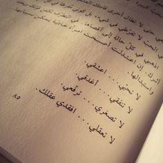 (40) عربي | Tumblr