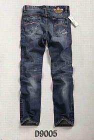 Vendre Jeans Adidas Homme H0001 Pas Cher En Ligne.