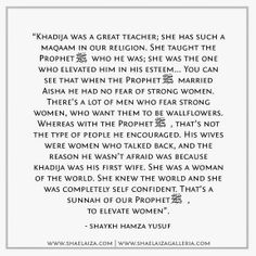 The Power of a Woman's Love: My Inspiration for Life, Love and Learning Hadith Quotes, Muslim Quotes, Words Quotes, Life Quotes, Women In Islam Quotes, Islam Women, Hindi Quotes, Qoutes, Sayings