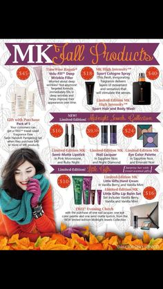 Here's a Sneak Peek into the New Fall line from Mary Kay! Looking for some fabulous women to model these products. Pre order yours today! Contact me April Thielen Mary Kay Beauty Consultant Mary Kay Party, Wrinkle Filler, High Hair, Mary Kay Cosmetics, Ideal Beauty, Beauty Inside, Holiday 2014, Winter Holiday, Holiday Gifts