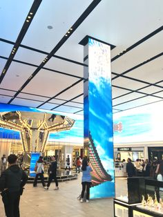 Digital screen facade 31 ideas for 2019 Screen Design, Facade Design, Digital Signage, Shopping Mall Interior, Web Banner, Banners, Digital Retail, Led Video Wall, Screened In Deck
