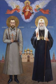 Our goal is to keep old friends, ex-classmates, neighbors and colleagues in touch. Raphael Angel, Archangel Raphael, Church Icon, Imperial Russia, Albrecht Durer, Art Icon, Orthodox Icons, Angel Art, Sacred Art