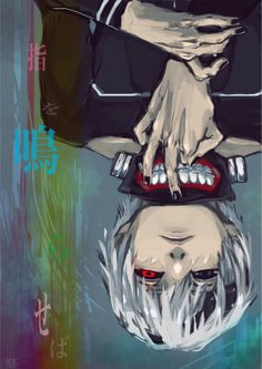 指を鳴らせば 君に付いた悲しみなんて 消してみせるよ 【凛として時雨】contrastより #Tokyo Ghoul#Kaneki Ken#TG art